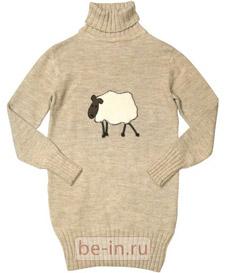Бежевое платье-свитер с овечкой, Tanya Karnacheva, бутик Российский Дизайнер