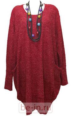 Трикотажное красное платье-баллон с карманами, магазин Nina