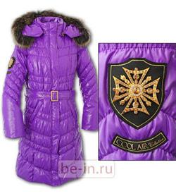 Женское ярко-сиреневое пуховое пальто с капюшоном, магазин COOL AIR