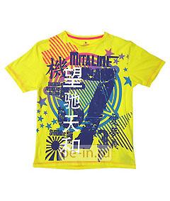 Мужская жёлтая футболка с ярким принтом, магазин Dress Code