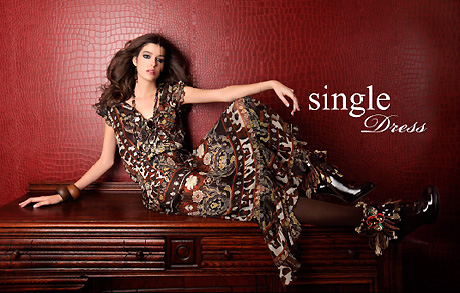Зимняя коллекция SINGLE