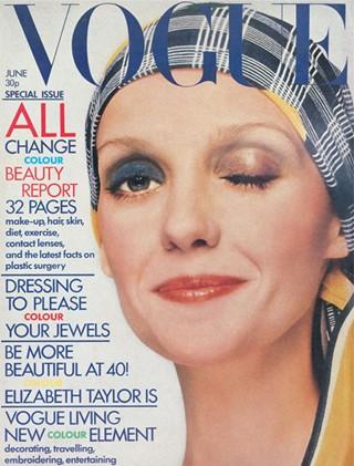 Обложка Vogue. Июнь, 1972
