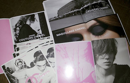 Chanel Magazine /31 Rue Cambon