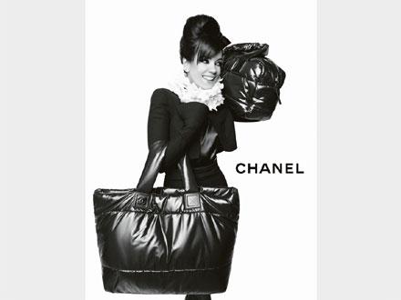 Coco Cocoon Chanel Bag