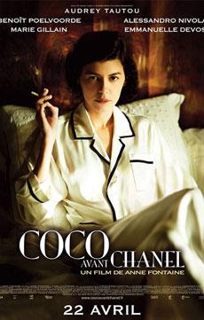 «Коко до Шанель». Рецензия на фильм. В главной роли Одри Тоту