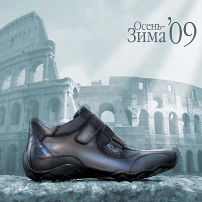 Обувь Эконика осень-зима 2009/2010