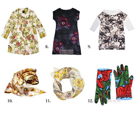 Модные платья зимы 2009-2010 в магазинах одежды Москвы