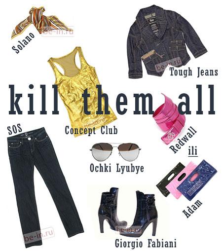 Модные джинсы 2009. Джинсовая одежда в городе