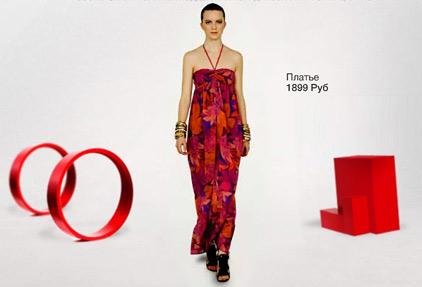 Магазины одежды H&M в Москве и Петербурге. Цены, адреса.