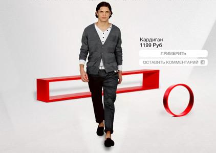 Магазины одежды H&M в Москве. Цены, адреса.