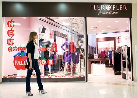 Коллекция Fler-o-fler сезона осень-зима 2009/2010