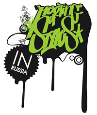 Meeting of Styles в Санкт-Петербурге,  27 июля 2007, репортаж