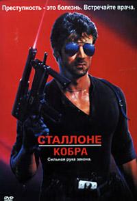 phenomena 101 Немного истории: первые видеомагнитофоны и видеосалоны в СССР