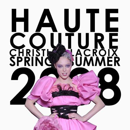 Модный дом Christian Lacroix закрывается