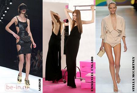 Модные тенденции 2010