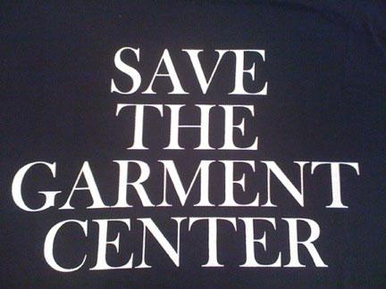 Протесты дизайнеров в Нью-Йорке. футболка