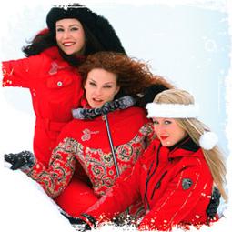 Зимняя спортивная женская одежда