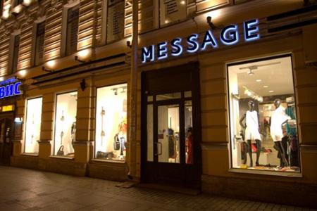 Магазин модной одежды MESSAGE на Невском пр.,92