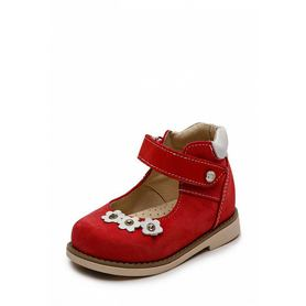 Туфли BOS Baby Orthopedic Shoes BOS Baby Orthopedic Shoes