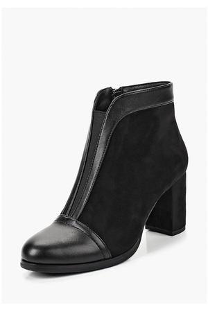Купить женскую обувь T.Taccardi for Kari в Шарыпово от 299 руб. зима ... 40fd2f032ed84