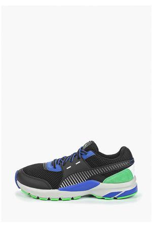 aa3d381a Купить мужские кроссовки от 1920 руб. в Кишиневе и интернет ...