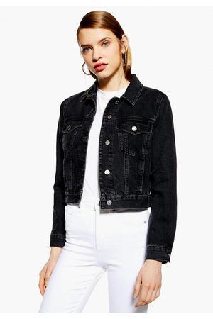 d56baa53920 Купить женские джинсовки от 1799 руб. в Москве и интернет-магазинах ...