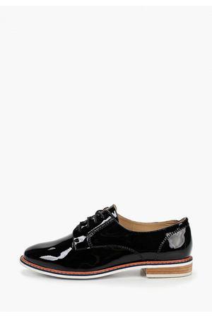 36f1d8e4f Каталог женской обуви Mascotte (Маскотте) от 1990 руб.