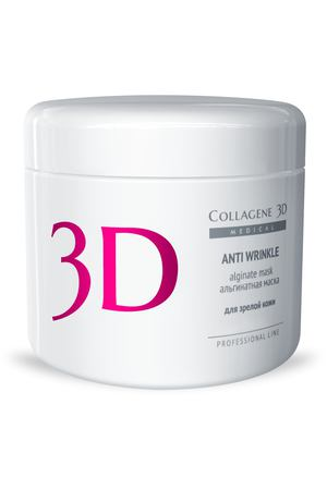 MEDICAL COLLAGENE 3D Маска альгинатная с экстрактом спирулины для лица и тела / Anti Wrinkle 200 г