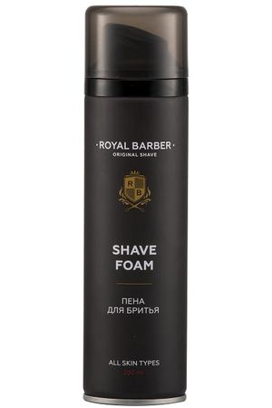 ROYAL BARBER Пена для бритья