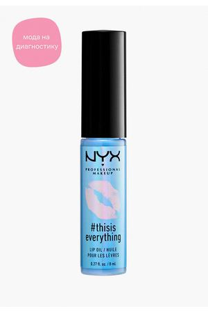 Бальзам для губ Nyx Professional Makeup