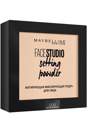 "MAYBELLINE NEW YORK Пудра для лица ""FACESTUDIO Setting Powder"", матирующая фиксирующая"