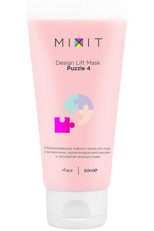 MIXIT Омолаживающая лифтинг-маска для лица Design Lift Mask Puzzle 4