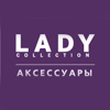 Магазин Lady Collection