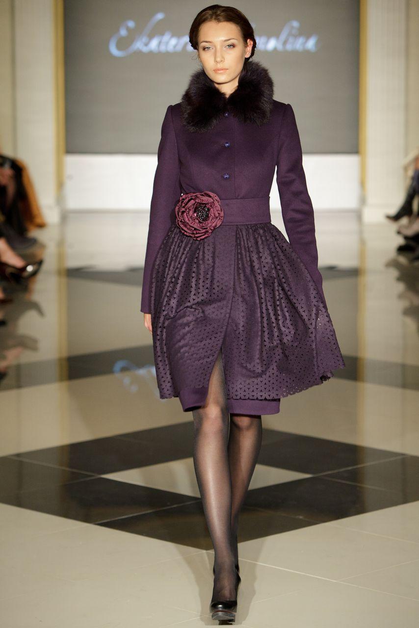 Приключилась Объявление о продаже Зимнее пальто Екатерина Смолина в Сан