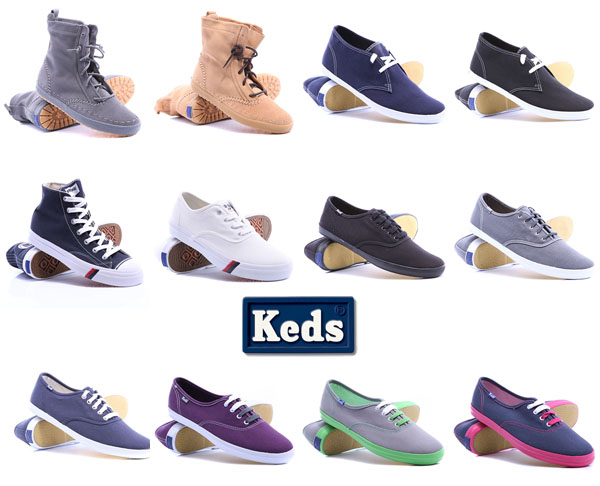 Магазины спортивной одежды - Одежда Обувь