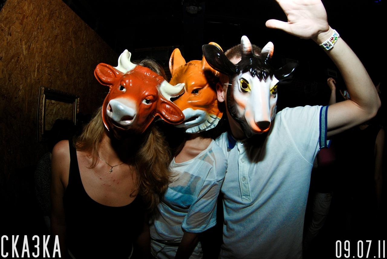 Картинки люди в масках животных