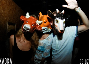 Диапазон вариантов сужен до масок животных и сказочных персонажей