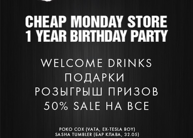 Cheap Monday Birthday Party