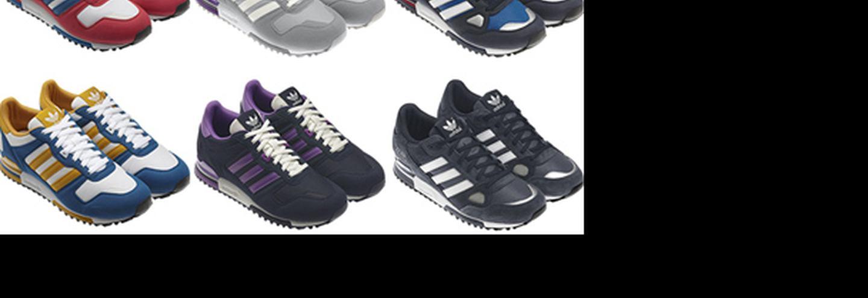 Новая коллекция кроссовок adidas Originals ZX - www.be-in.ru f2394927fc5