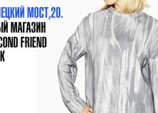 "Новый магазин в Second Friend Stock - ""Кузнецкий Мост, 20"""