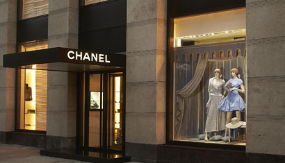 008f164197ff Магазин недели: в Санкт-Петербурге открылся первый бутик Chanel -  www.be-in.ru