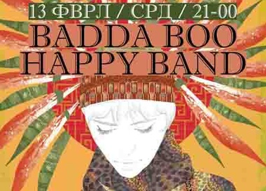 Badda Boo Happy Band