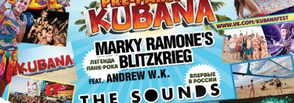 Pre-Party KUBANA-2013: The Sounds и Marky Ramone's Blitzkrieg&Andrew W.K.