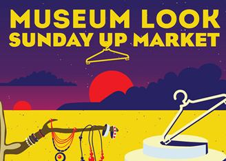 "Sunday Up Market в ""Ночь музеев"""