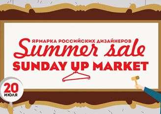 "Sunday Up Market ""Summer Sale"""