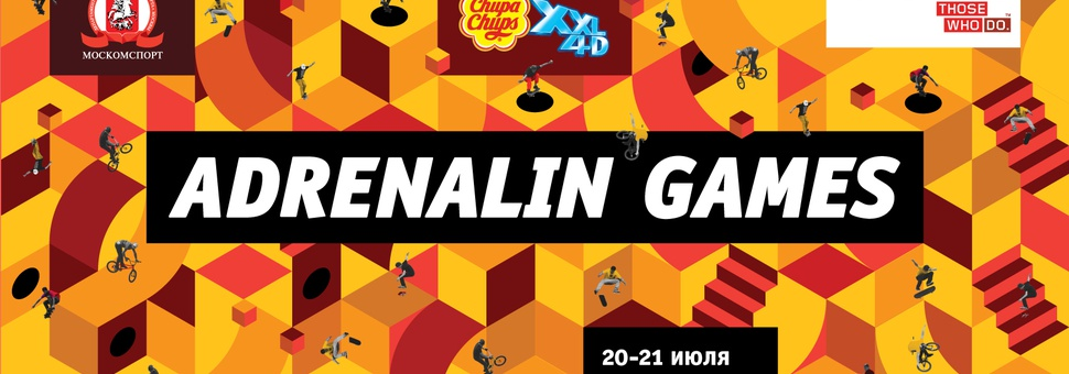 Adrenalin Games 2013