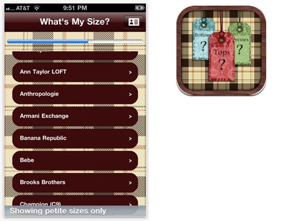 Гипермаркет лента приложение для айфона