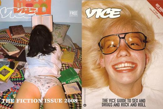 Русский  Vice. Журнал Vice будет издаваться в России