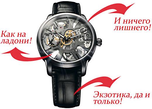 Недорогие мужские часы в магазинах ижевска