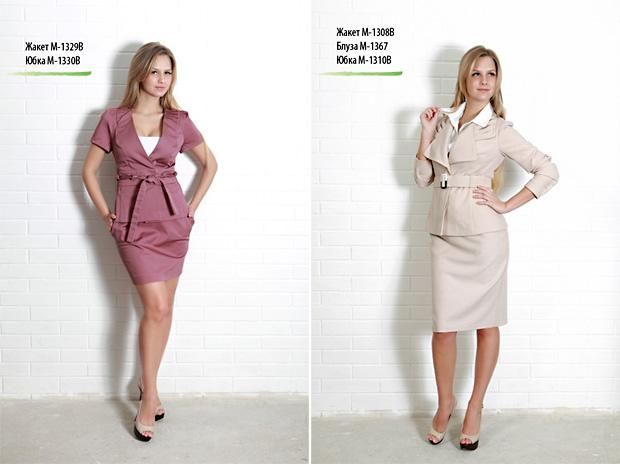 Женская деловая одежда для офиса доставка